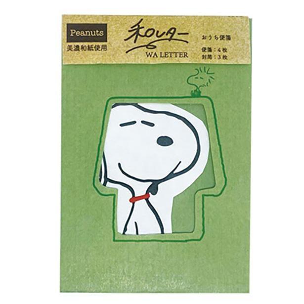 「和レターセット おうち便箋(グリーン)」(638円)