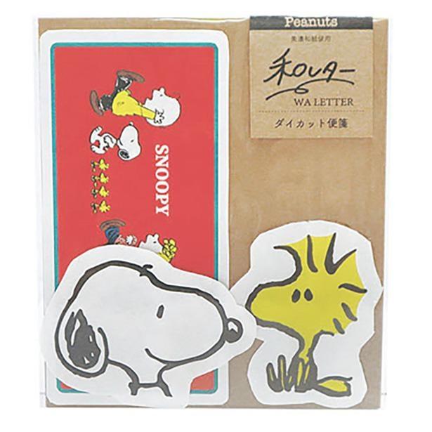 「和レターセット ダイカット便箋(スヌーピー&ウッドストック)」(638円)