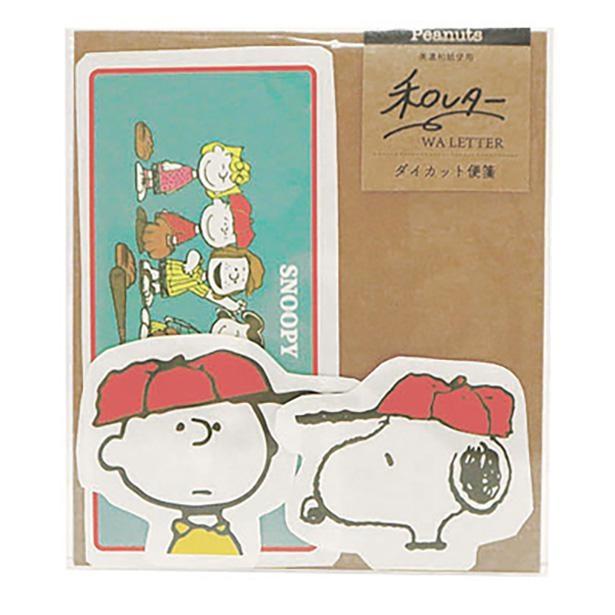 「和レターセット ダイカット便箋(スヌーピー&チャーリー・ブラウン)」(638円)
