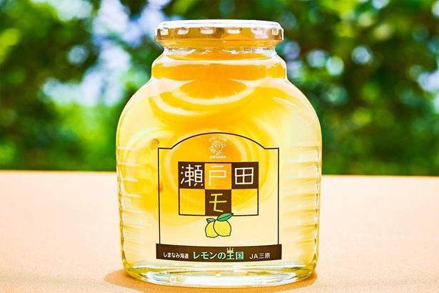瀬戸田町のエコレモン2個分をエコレモンの果汁とはちみつに漬け込んだ「瀬戸田レモン」