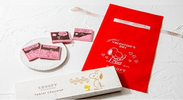 「SNOOPY Chocolat(スヌーピーショコラ)」のバレンタインギフトバッグ発売スタート