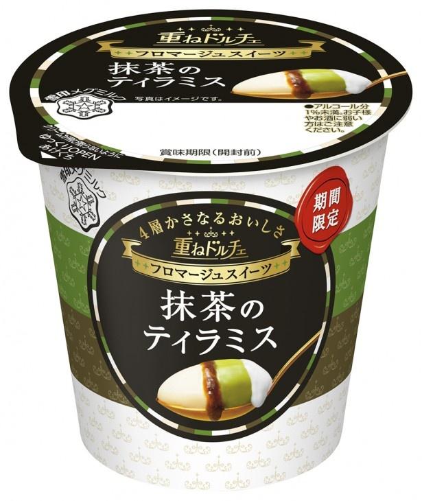 「重ねドルチェ 抹茶のティラミス」(税抜130円)は、「重ねドルチェ」シリーズの定番ティラミスを人気素材の抹茶でアレンジした