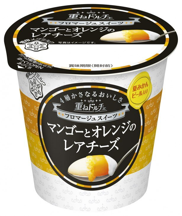 【写真を見る】春夏向けの爽やかな味に仕立てた「重ねドルチェ マンゴーとオレンジのレアチーズ」