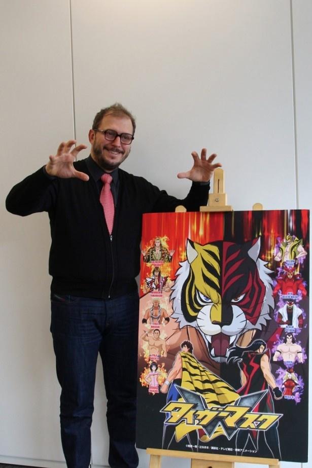 アニメ「タイガーマスクW」のプロデューサーを務める東映アニメーションのギャルマト・ボグダン氏にインタビュー!!