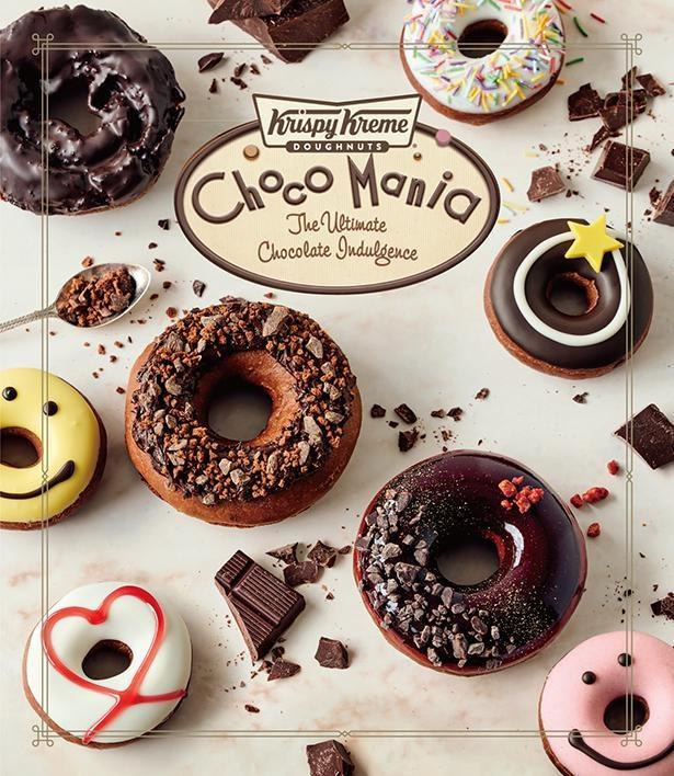 「Choco Mania」はアメリカやイギリスなど海外でも人気