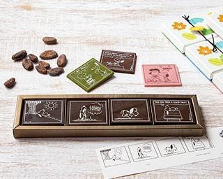 スヌーピーショコラで愛を伝える!大好きな人に渡したいタブレットチョコ5選