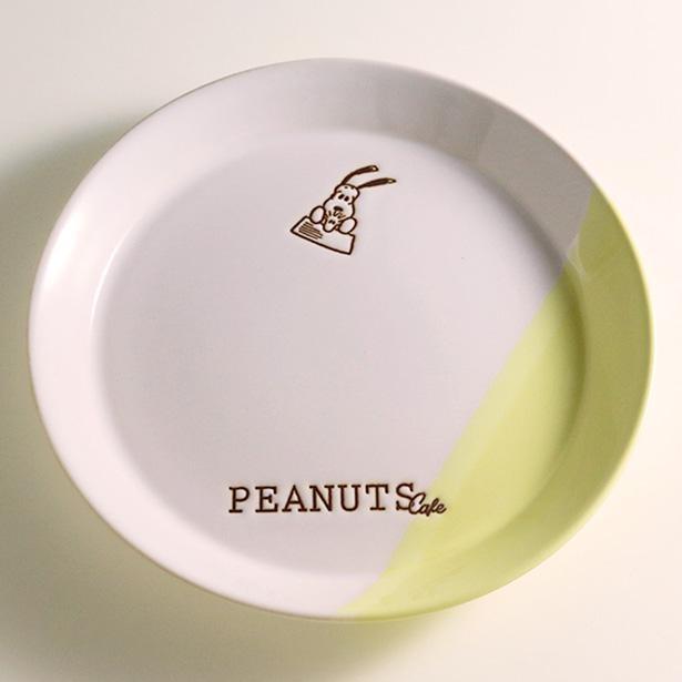 「PEANUTS Cafe テーブルウェア ツートーンシリーズ プレート」(Mサイズ税込2530円、Sサイズ税込1760円)
