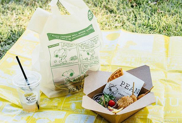 テイクアウトメニューでピクニックを楽しむのもおすすめの過ごし方