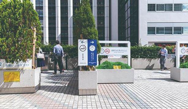 田町駅の加熱式たばこ専用喫煙スペース