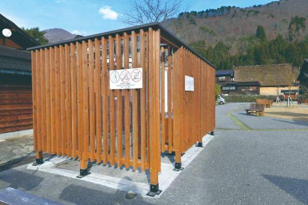 【写真】白川郷の加熱式たばこ専用喫煙スペース。岐阜県大野郡白川村は世界遺産エリアの喫煙環境を整備した