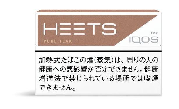 専用たばこスティック「ヒーツ(HEETS)」の、約2年ぶりの新たな銘柄「ヒーツ・ピュア・ティーク」