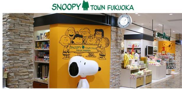 福岡パルコ店。店頭にはスヌーピーのオブジェが