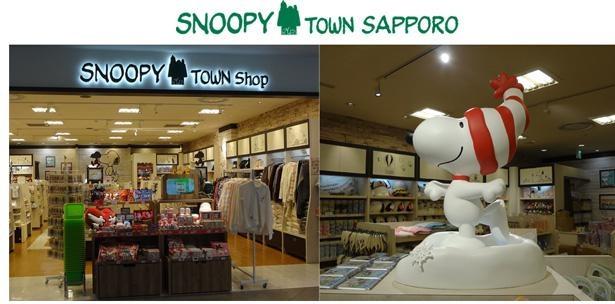 札幌店には雪国ならではの恰好をしたスヌーピーが