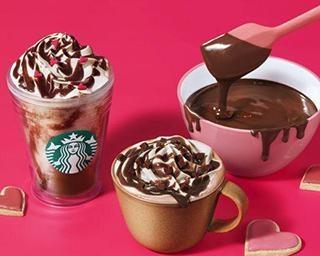 圧倒的なチョコレート感!スタバのバレンタイン限定ドリンク
