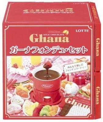 「ガーナ」を使ったチョコレートフォンデュセット登場