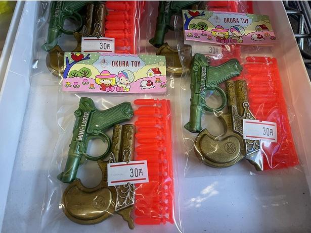 鉄砲の玩具