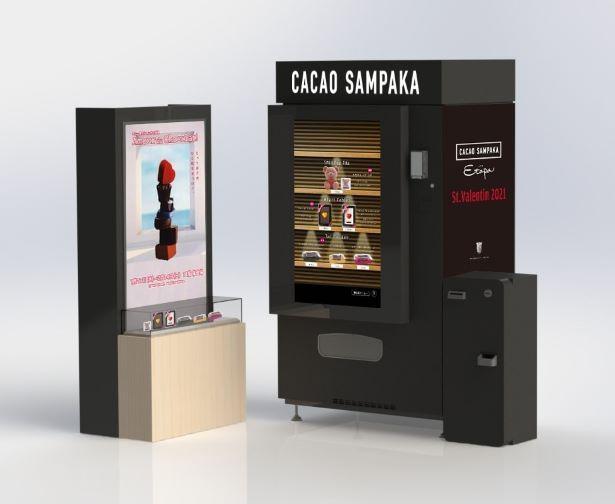 人気チョコレートブランドの商品が買える自動販売機