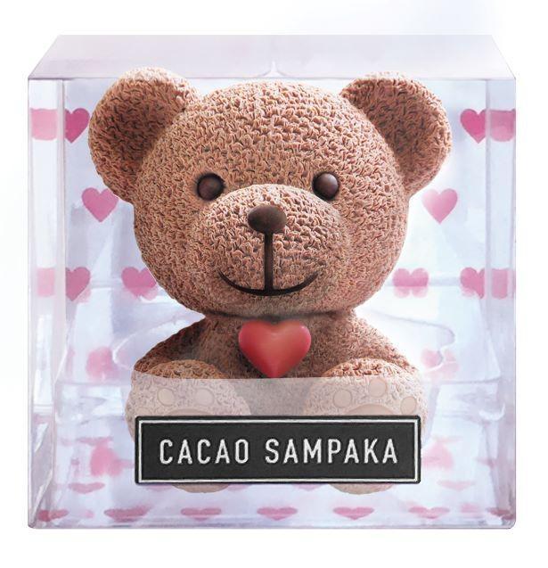 【写真】「カカオサンパカ」といえばお馴染みのかわいいチョコレートベアも自動販売機に登場
