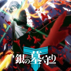 40億PV突破のWebコミックが原作のTVアニメ「銀の墓守り」は4月1日(土)放送開始