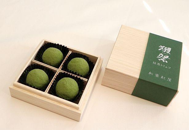 日本酒の余韻を感じる「獺祭抹茶トリュフ」