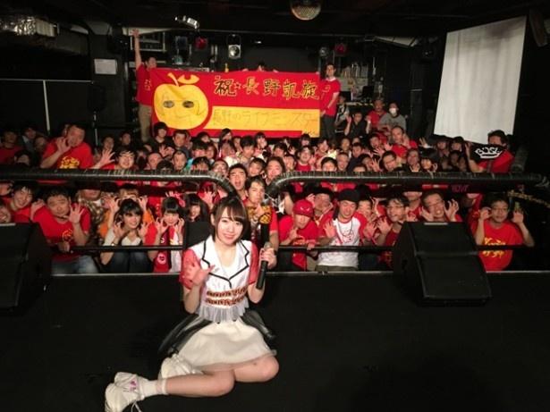 【写真を見る】'16年12月には長野凱旋ライブを行った!