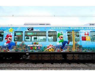 マリオが描かれた列車が、USJの新エリア開業に先駆けて運行開始!