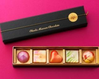 名作アートが美麗なチョコレートに変身!岡田美術館のバレンタイン限定商品