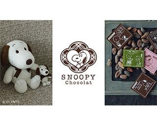 スヌーピーのチョコで気持ちを伝えよう!「Snoopy Chocolat」が3都市に出張販売