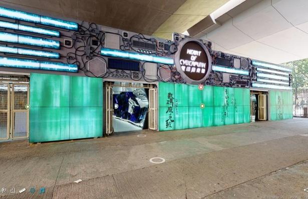 ハート・オブ・サイバーパンク本部の入口。VRサイトではマウスをクリックすると内部へと潜入できる
