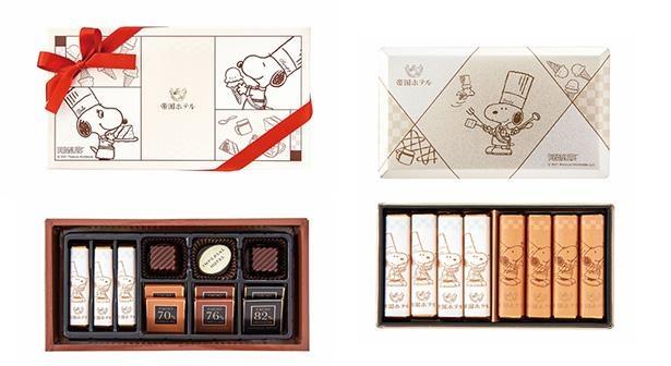 スヌーピー好きへのバレンタインギフトにおすすめのチョコレートボックス