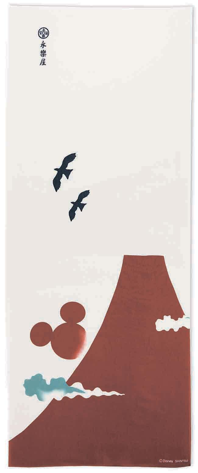 ミッキーマウスと富士山をデザインした、永楽屋のデザイン手ぬぐい・フジヤマ(2500円) (C)  Disney