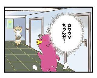アニメ『エビシー修業日記』。恋するエビシーが意気消沈したハプニングとは!?