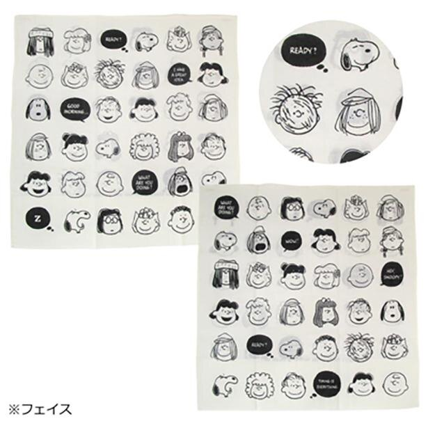 「ハンカチエコバッグ HorB(フェイス)」(1760円)