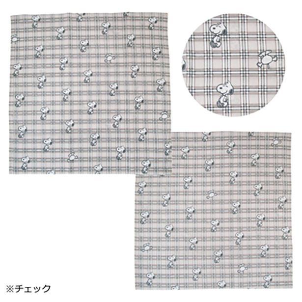 「ハンカチエコバッグ HorB(チェック)」(1760円)