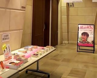 """日本を代表する作家の魅力にせまる、群馬県高崎市で「絲山秋子展-""""土地""""で生きる人々を描く」が開催中"""
