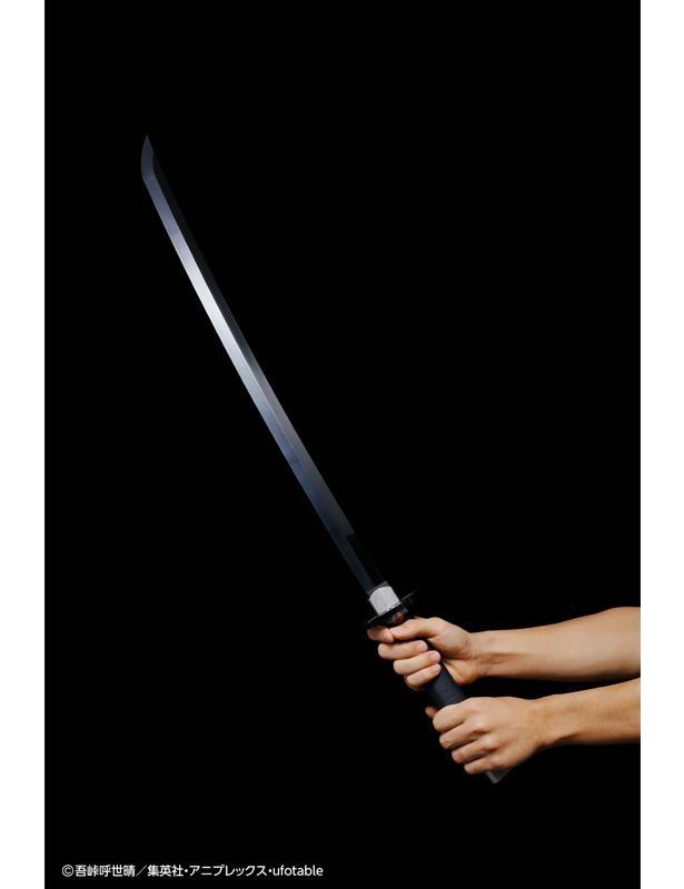 炭治郎の設定身長から算出された約880mmの日輪刀