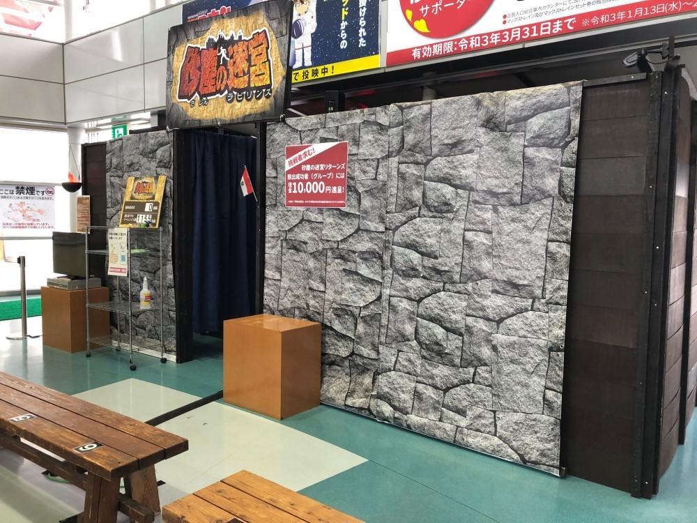 【写真】会場は秋田ふるさと村の正面入口ふるさと広場だ 写真は主催者提供