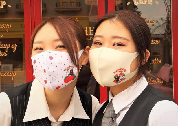 3000円以上の購入で「ストロベリーフェスタ」限定デザインのマスクをプレゼント