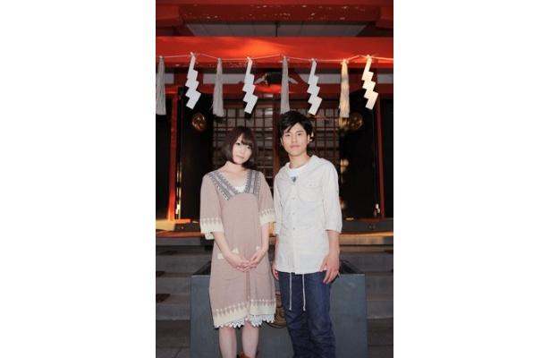 初めてのおはらいに「緊張した!」と声をそろえた花澤香菜と入野自由(写真左から)