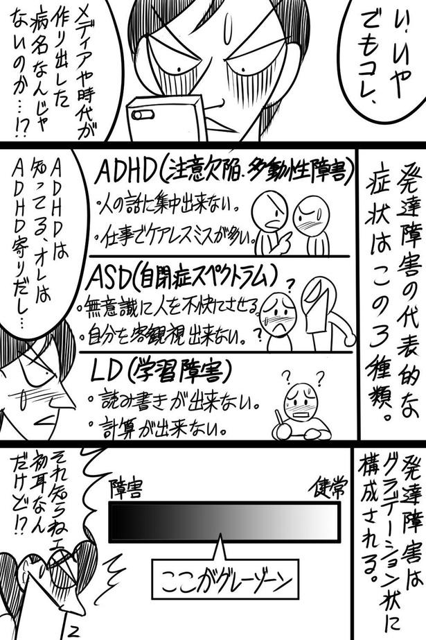 「第2話」02