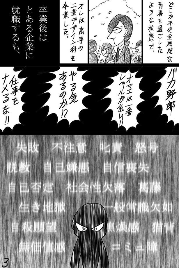 「第22話」03