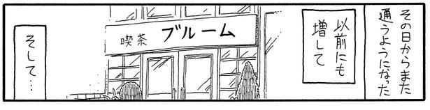 「フューチャーブルーム」07