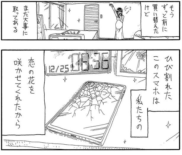 「フューチャーブルーム」10