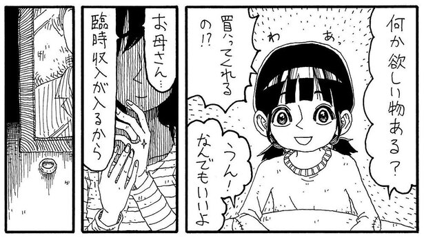「たいせい」07