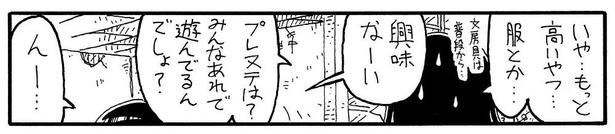 「たいせい」09