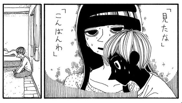 「見たな」09