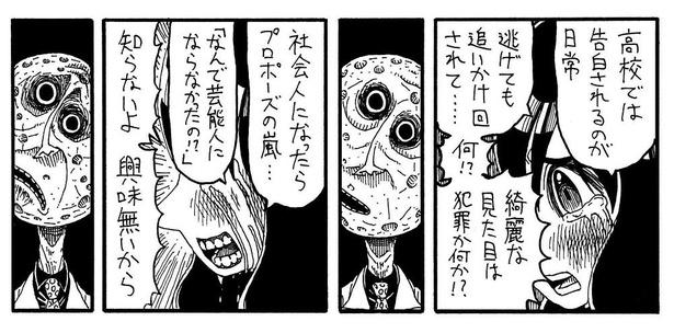 「満月男」07