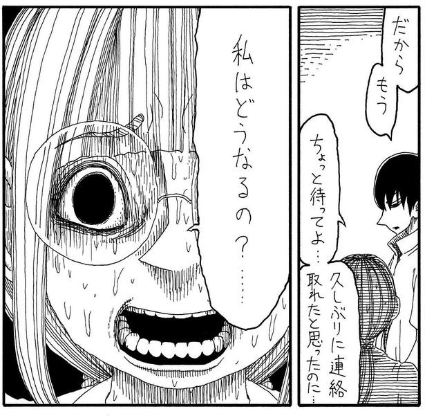 「落とし穴」06