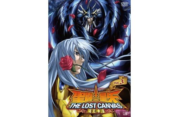 「聖闘士星矢 THE LOST CANVAS 冥王神話 VOL.3」DVD&Blu-ray Discが発売中