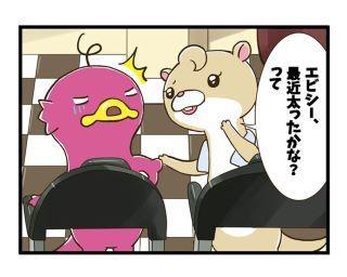 アニメ『エビシー修業日記』。ダイエットに励むエビシーが予想外の姿に!?